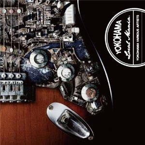 画像1: YOKOHAMA LOCAL MANIA[CD]