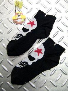 画像4: 赤ちゃんから大人(24cm)まで履ける不思議な靴下【一寸法師】スカル (4)