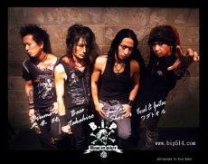 画像2: B.i.P:ALIVE[CD+DVD] (2)