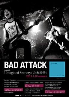画像3: BAD ATTACK:Imagined Scenery 心象風景[CD] (3)
