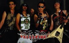 画像2: VELL'z FIRE:INTO THE LIGHT[CD] (2)