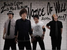 画像2: BLIND CODE:Notice Of Will[CD] (2)