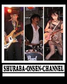 画像2: 修羅場温泉チャンネル:BREAK THROUGH[CD] (2)