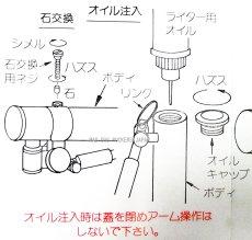 画像3: 日本製 オイル ライター デュークIIニッケルミガキ (3)