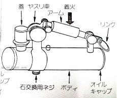 画像2: 日本製 オイル ライター デュークIIニッケルミガキ (2)