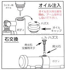 画像4: 日本製 オイル ライター デュークIVニッケルサテン (4)