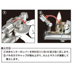 画像2: 日本製 オイル ライター デュークIVニッケルサテン (2)