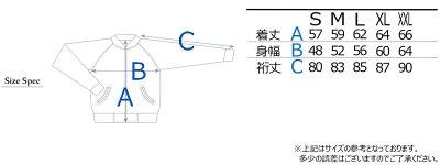 画像1: 【送料無料】ワンピースxスイッチプランニング トラファルガー・ロー タトゥー スカジャン