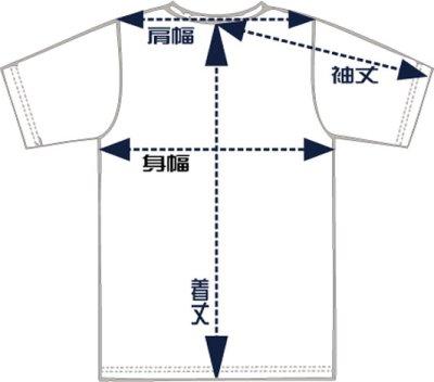 画像1: FLAG STAFF 刺繍 プリント 長袖 ワークシャツ Bright Gemstones ブラック