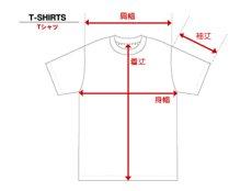 画像3: 【SALE☆50%OFF】パンク・ロック系Tシャツ:ヴァンパイアR super freak ブラック(黒)  (3)