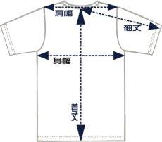 画像5: ゴジラ×浮世絵 抜染Tシャツ 富嶽 キングギドラ 黒 ブラック (5)