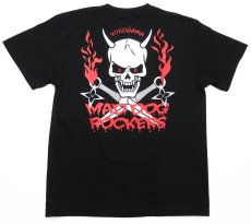 画像1: 【新商品(※SALE対象外※)】パンク・ロック系Tシャツ:般若 スカル (1)