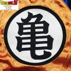 画像6: 【送料無料】絡繰魂 x ドラゴンボールZ 孫 悟空 超サイヤ人 刺繍 リバーシブル スカジャン (6)