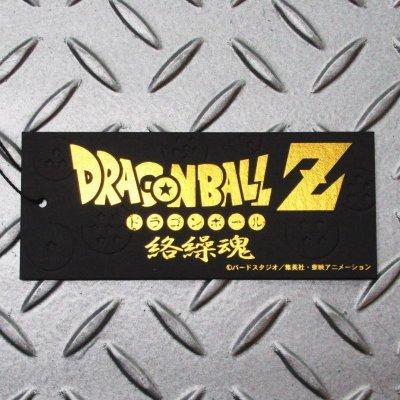 画像2: 【送料無料】絡繰魂 x ドラゴンボールZ 孫 悟空 超サイヤ人 刺繍 リバーシブル スカジャン