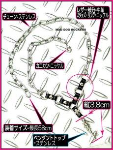 画像5: パンク・ロック系チョーカー:ロッキンチェーン・クラウン・キー (5)