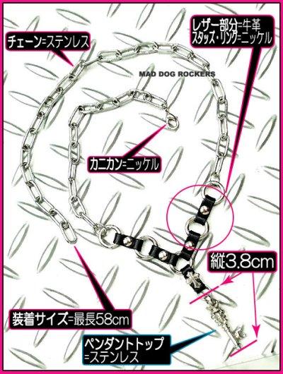 画像3: パンク・ロック系チョーカー:ロッキンチェーン・クラウン・キー