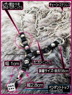 画像3: パンク・ロック系チョーカー:ロッキンチェーン・スター・ダイス (3)