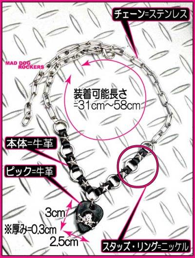 画像3: パンク・ロック系チョーカー:ロッキンチェーン・レザーピックスカルスタッズ