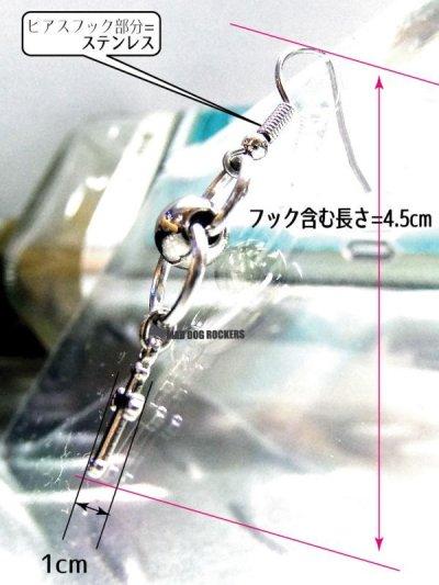 画像2: パンク・ロック系ピアス:リングボールリトルクロス
