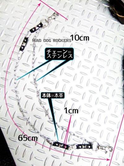 画像3: パンク・ロック系ウォレットチェーン:ピラミッドスタッズレザーチェーン・ジョイントx メタルチェーン