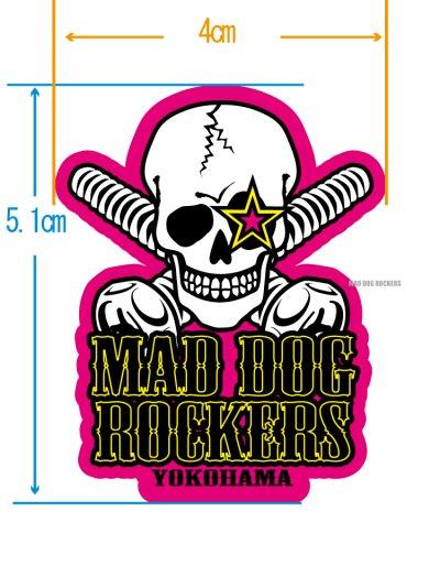 画像2: パンク・ロック系ステッカー:MDRスカル
