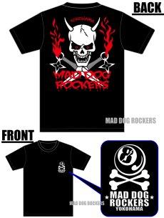 画像5: 【新商品(※SALE対象外※)】パンク・ロック系Tシャツ:般若 スカル (5)