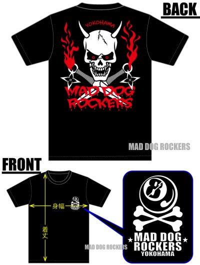 画像2: 【新商品(※SALE対象外※)】パンク・ロック系Tシャツ:般若 スカル