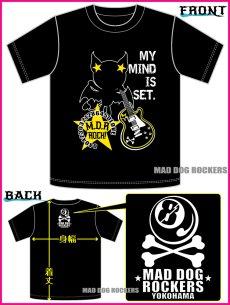 画像4: 【SALE☆50%OFF】パンク・ロック系Tシャツ:ロックスターヴァンパイアR (4)