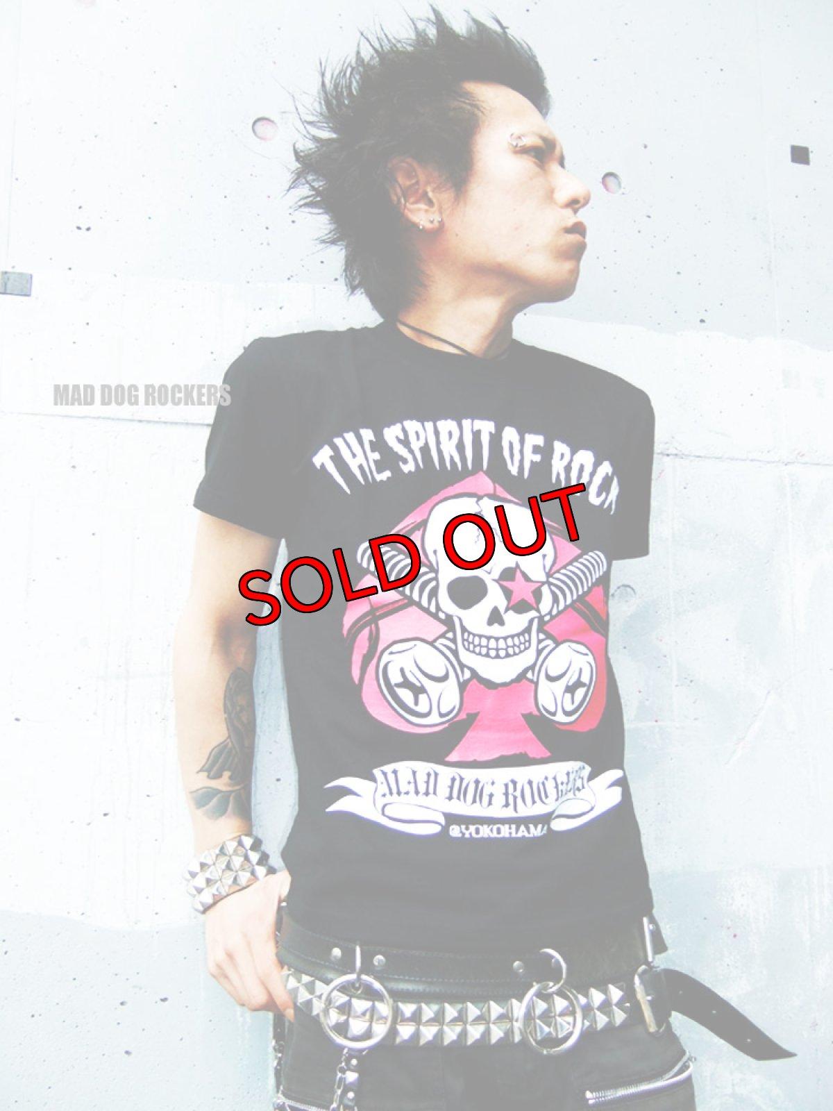 画像1: 【SALE☆50%OFF】パンク・ロック系Tシャツ:スペードスカル (1)