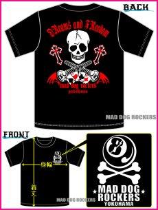 画像5: 【SALE☆50%OFF】パンク・ロック系Tシャツ:DReams and FReedom (5)