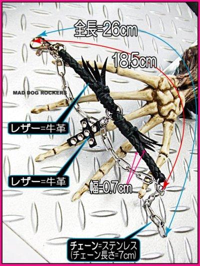 画像3: パンク・ロック系ブレスレット:ブレードレザーブレス・スタッズクロスチェーン
