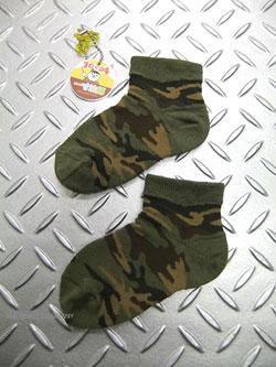 画像1: 赤ちゃんから大人(24cm)まで履ける不思議な靴下【一寸法師】迷彩 (1)