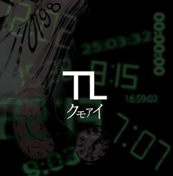 画像1: クモアイ:TL -タイムライン-[CD] (1)