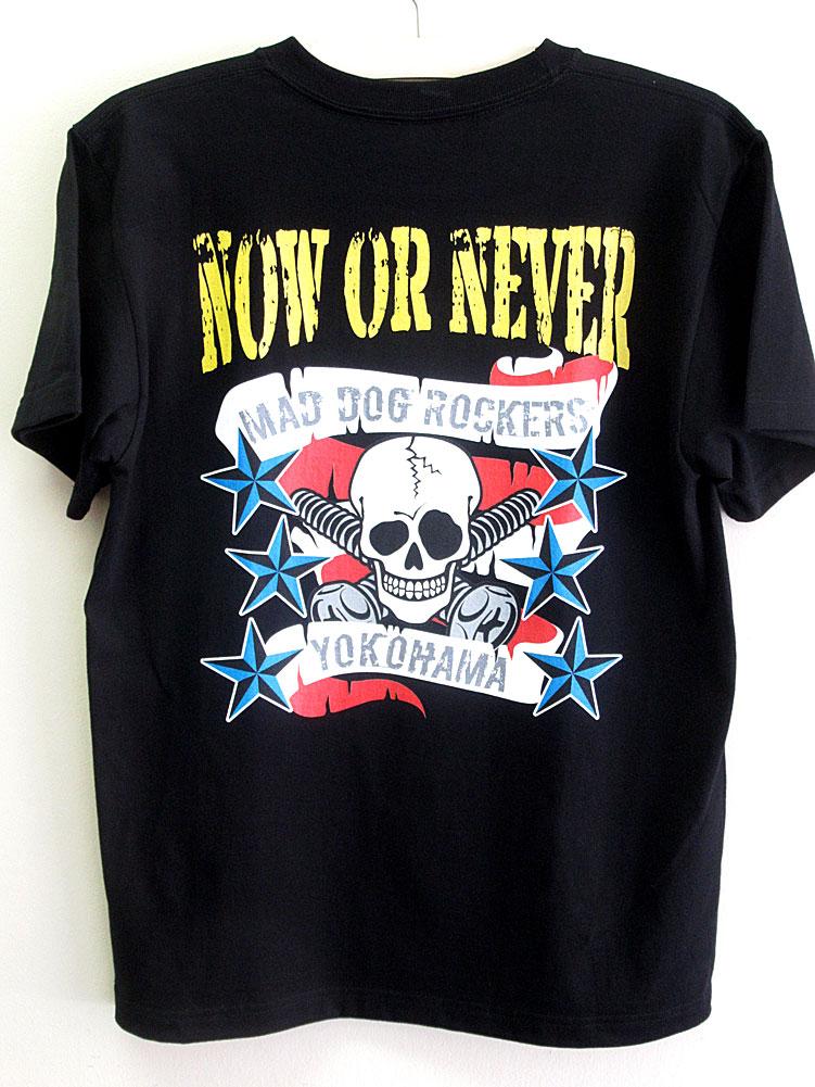 画像1: 【SALE☆50%OFF】パンク・ロック系Tシャツ:スカル クロス ボルツ NOW OR NEVER ブラック(黒)  (1)