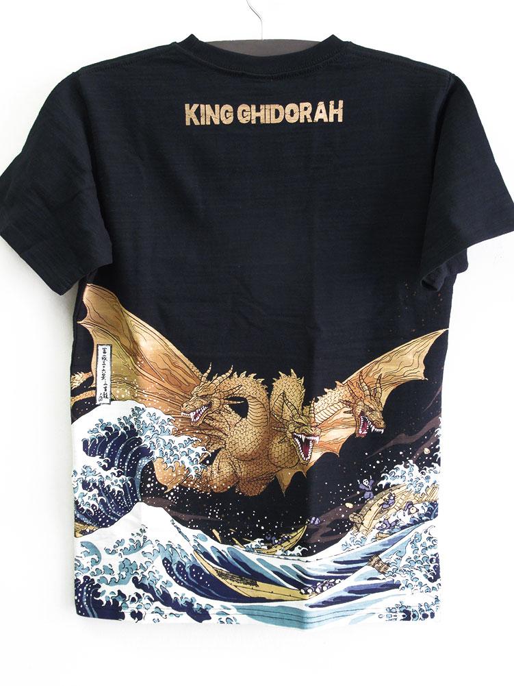 画像1: ゴジラ×浮世絵 抜染Tシャツ 富嶽 キングギドラ 黒 ブラック (1)