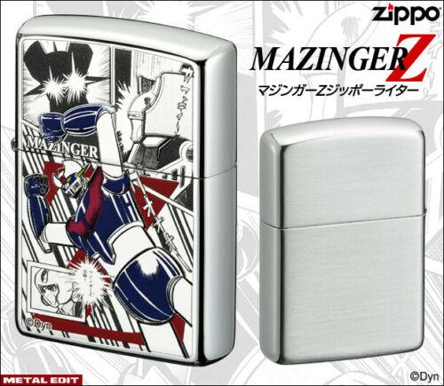 画像1: Zippoジッポーライター:マジンガーZ (1)