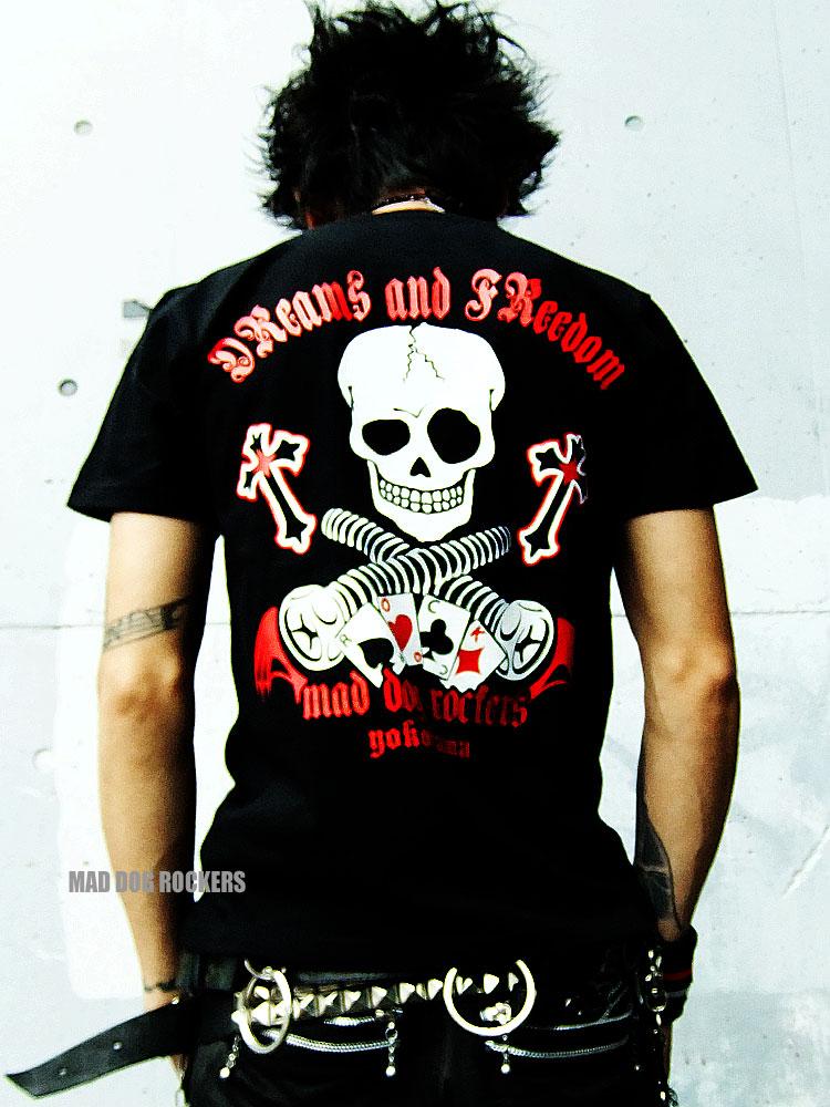 画像1: 【SALE☆50%OFF】パンク・ロック系Tシャツ:DReams and FReedom (1)
