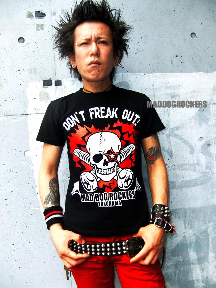 画像1: 【SALE☆50%OFF】パンク・ロック系Tシャツ:パンク ハートMDRスカル (1)