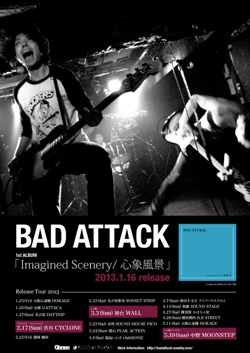 画像3: BAD ATTACK:Imagined Scenery 心象風景[CD]