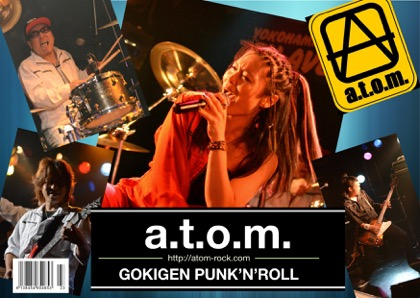 画像3: a.t.o.m.:#YOLO[CD]