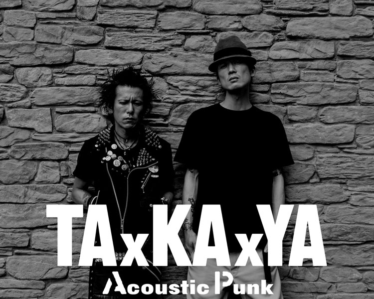 画像2: TAxKAxYA:IN YOUR WAY[CD]
